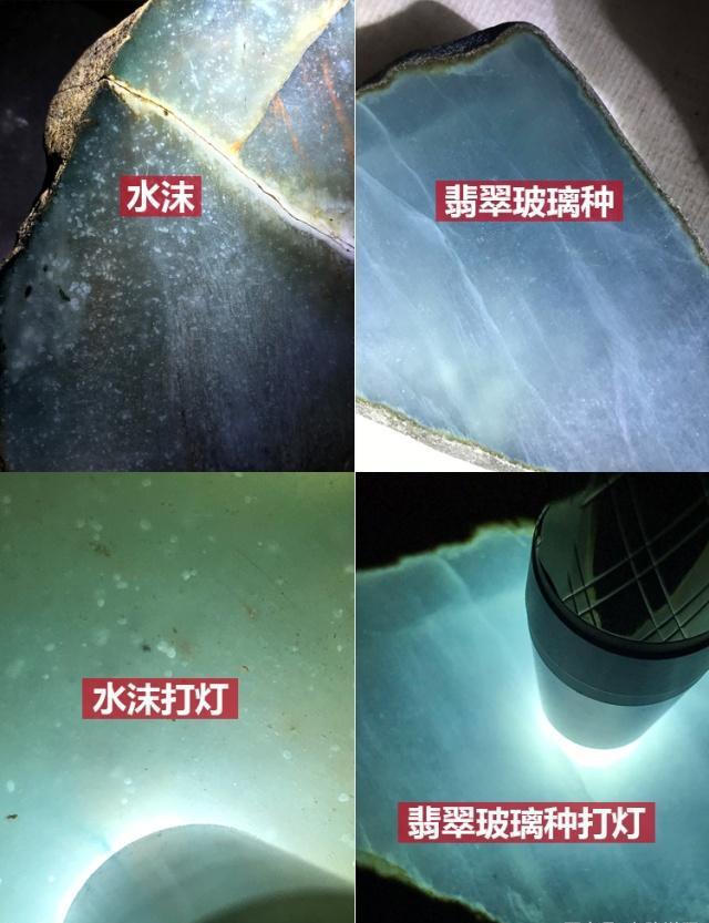 翡翠原石水沫,翡翠原石水沫玉共生-第3张图片-翡翠网