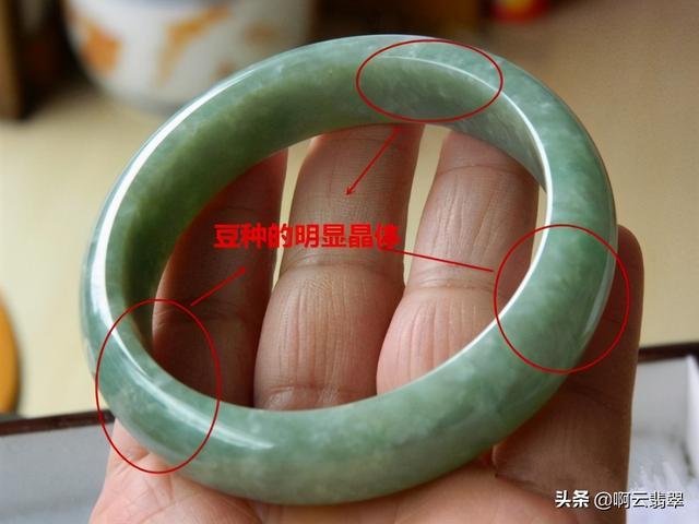 豆种帝王绿翡翠原石图,豆种帝王绿翡翠特点-第9张图片-翡翠网
