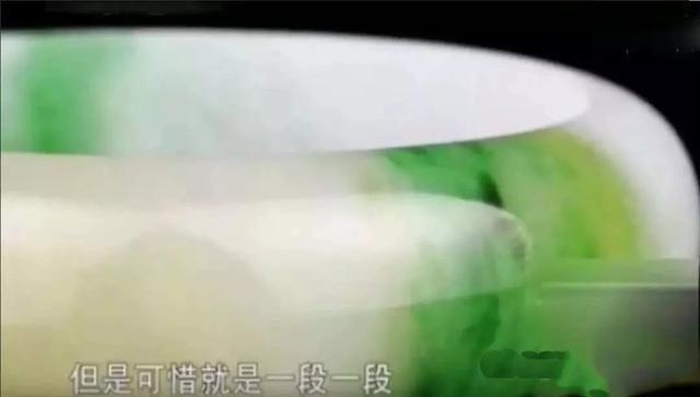 三色福禄寿翡翠手镯福禄寿三色翡翠手镯拍卖价格-第4张图片-翡翠网