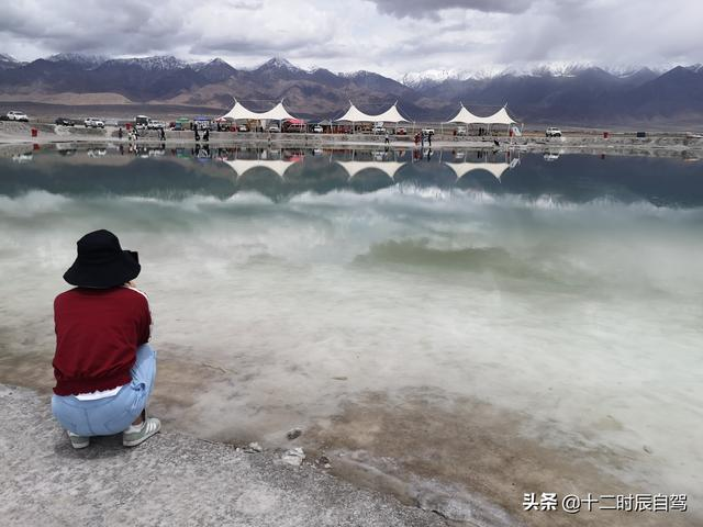 关于青海翡翠湖地理知识茶卡盐湖的信息-第11张图片-翡翠网