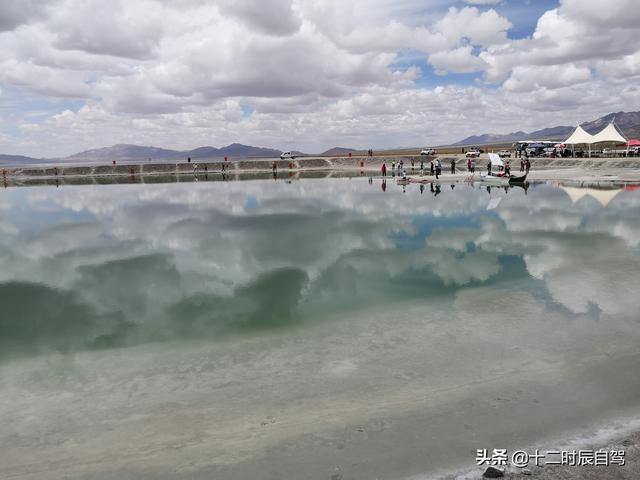 关于青海翡翠湖地理知识茶卡盐湖的信息-第12张图片-翡翠网