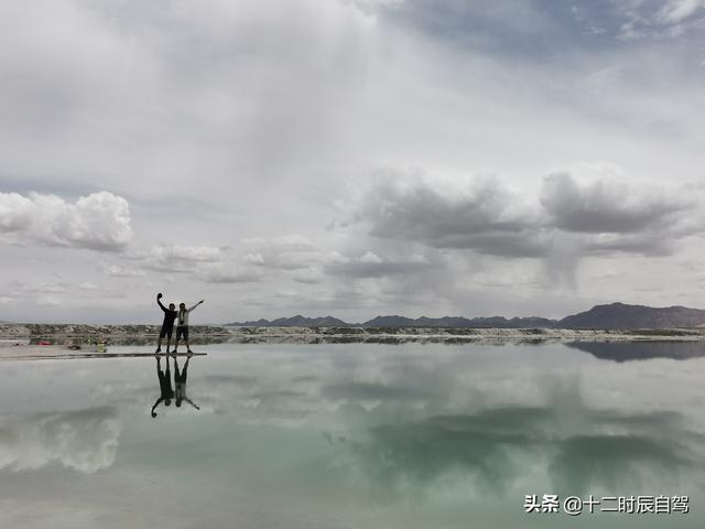 关于青海翡翠湖地理知识茶卡盐湖的信息-第13张图片-翡翠网