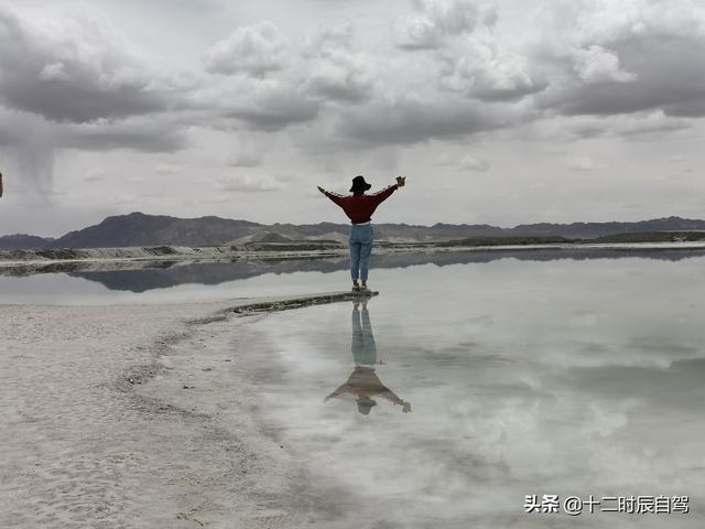 关于青海翡翠湖地理知识茶卡盐湖的信息-第17张图片-翡翠网